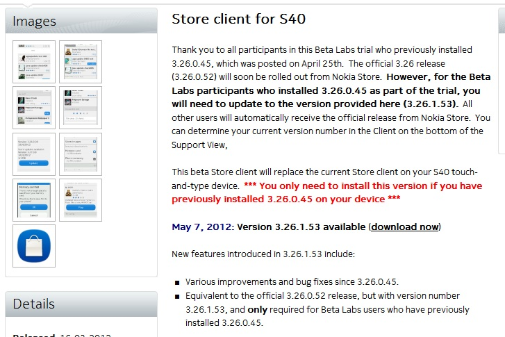 Nokia ovi store client updated to v1. 08(6) thepockettech.