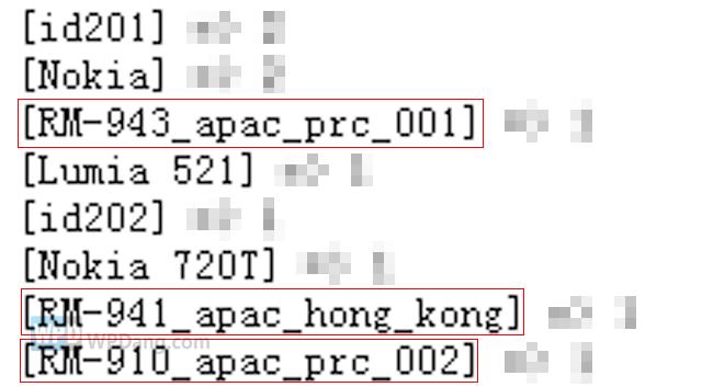 WPDang_Nokia-WP8-2